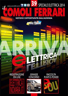 SPECIALE ELETTRICA 2014